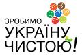 ZUCH logo 240x160